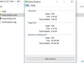 轻量便捷的内存清理工具PC版