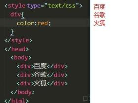 前端第二更:初识HTML+CSS