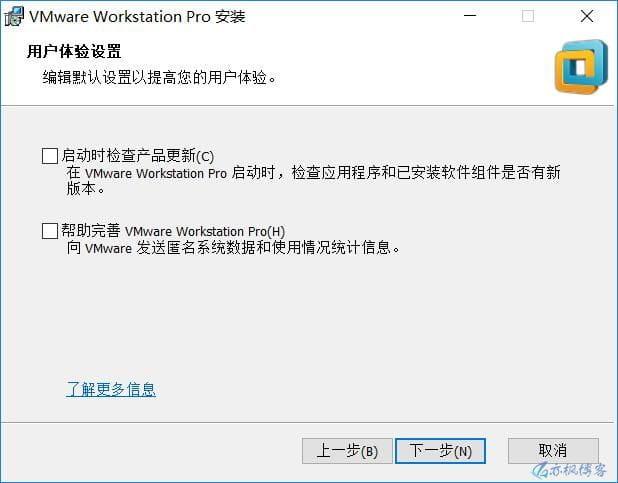 VMware虚拟机安装与优化