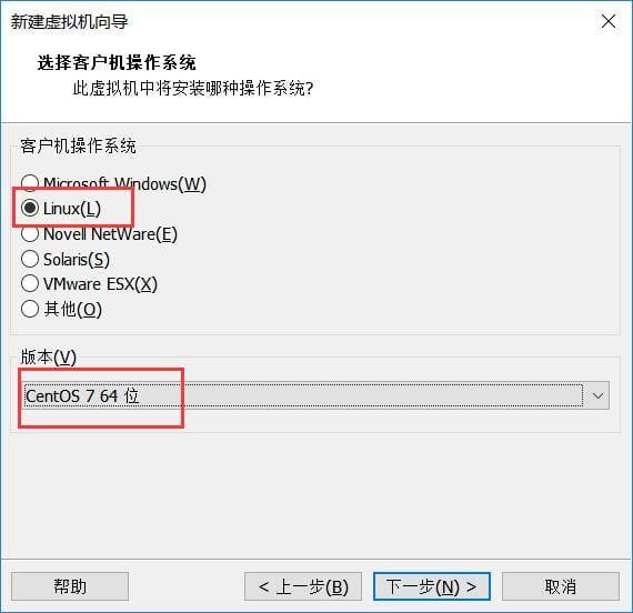 VMware虚拟机安装CentOS Linux操作系统