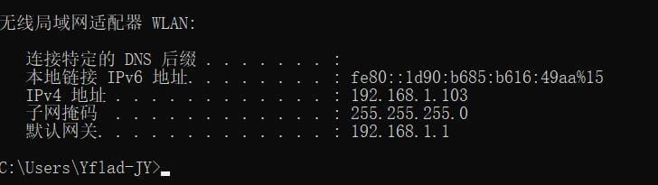 初识Linux和安装后的配置