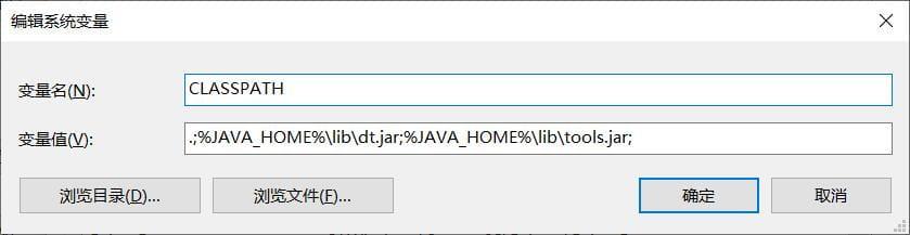 Java学习:扫盲