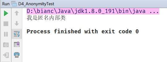 Java基础学习:局部内部类,匿名内部类