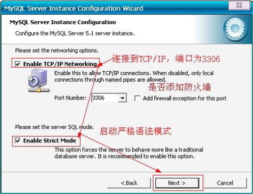 数据库基础操作:简介与安装