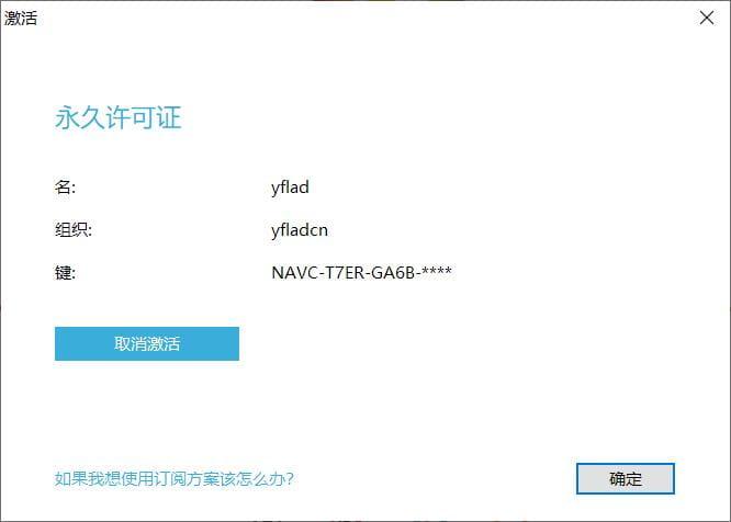 数据库管理工具:Navicat Premium 12